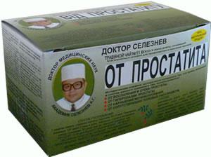 tabletki-dlya-potentsii-afala